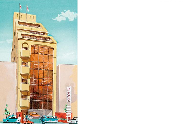 魚の町デイサービスセンター 建物イメージ